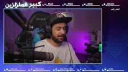بث مباشر لعبة فار كراي 6 مع جوسو [Far Cry 6]
