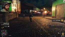 نكمل تختيم فار كراي #6 [Far Cry 6]