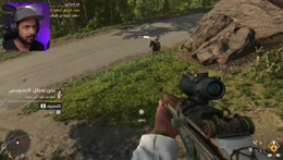 بث مباشر لعبة فار كراي #9 [Far Cry 6]