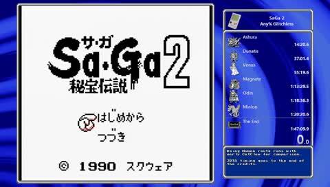 SaGa 2 GB(J) - Glitchless (1:43:13 JRTA)