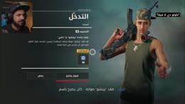 بث مباشر لعبة فار كراي #14 [Far Cry 6]