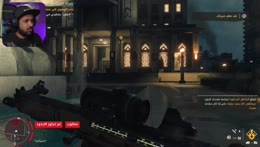 الحلقة الأخيرة هيا لنحتفل مع راعي البروستد #15 [Far Cry 6]