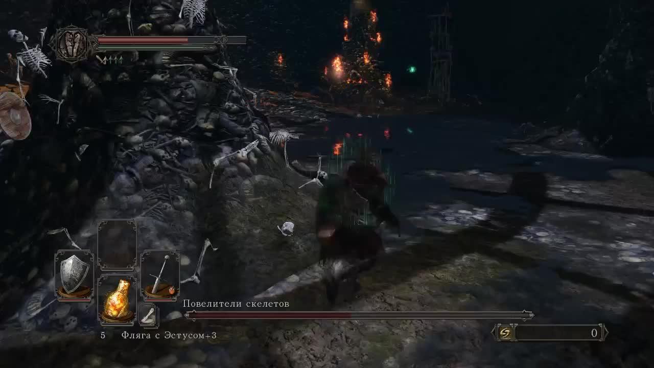Dark Souls 2 veljeyden verta areenalla matchmaking