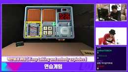 [Twitch Show] 얍삼한대결 5화 #Talk Shows