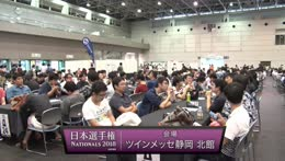 ダイジェスト:マジック:ザ・ギャザリング 日本選手権2018 Day2-1