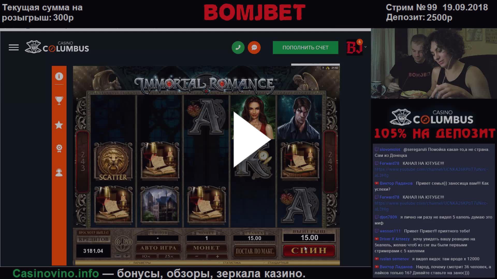 отзывы игроков о казино columbus