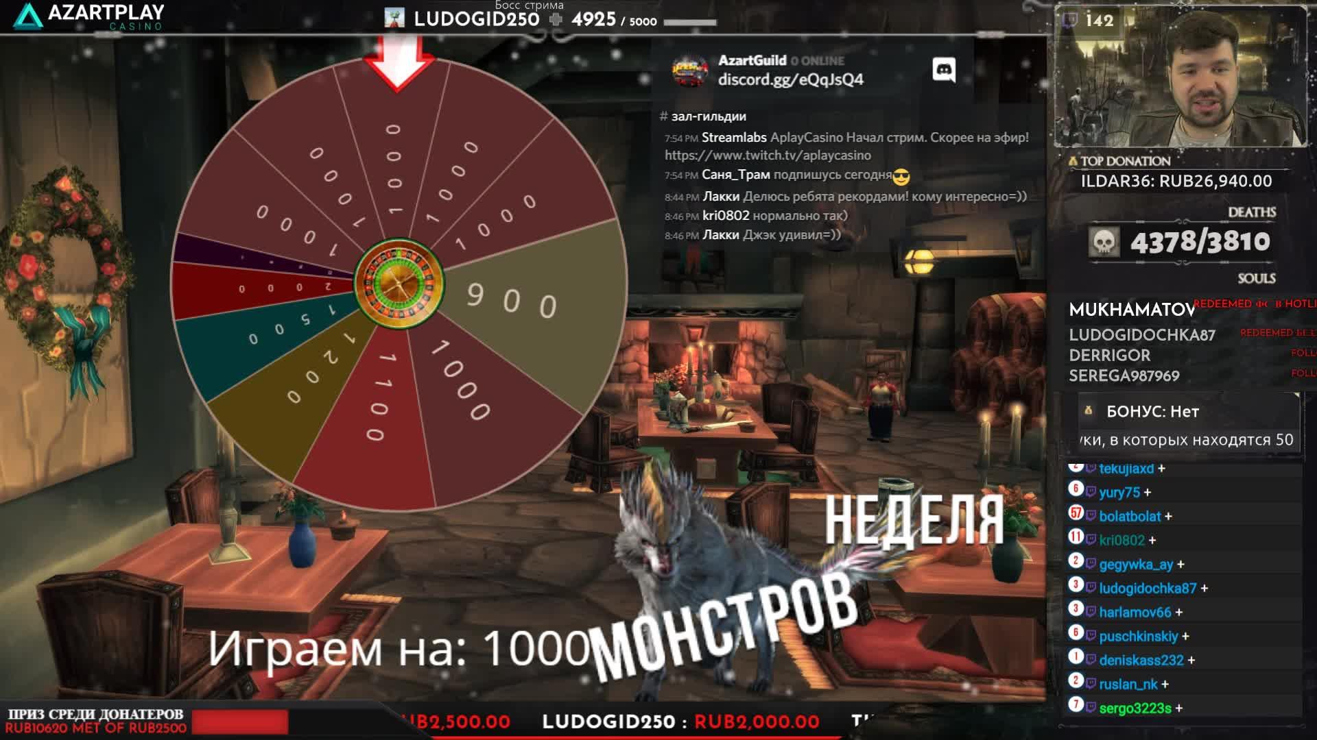 Стратегия игры на официальном сайте Азарт Плей