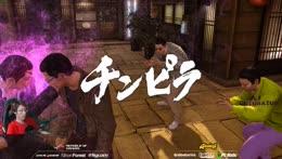 龍が如く a.k.a Yakuza 0 上原アイコス#5