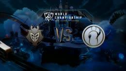 Worlds 2018 Semifinals: Invictus Gaming vs. G2 Esports