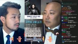 침vs펄 토론 '평생 여름으로 살기 vs 평생 겨울로 살기'