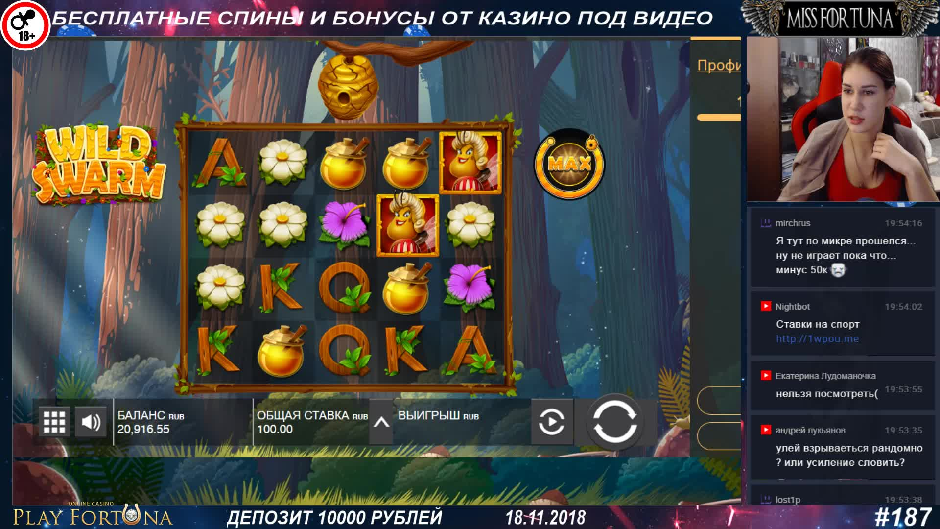 Игровые автоматы в казино Play Fortuna