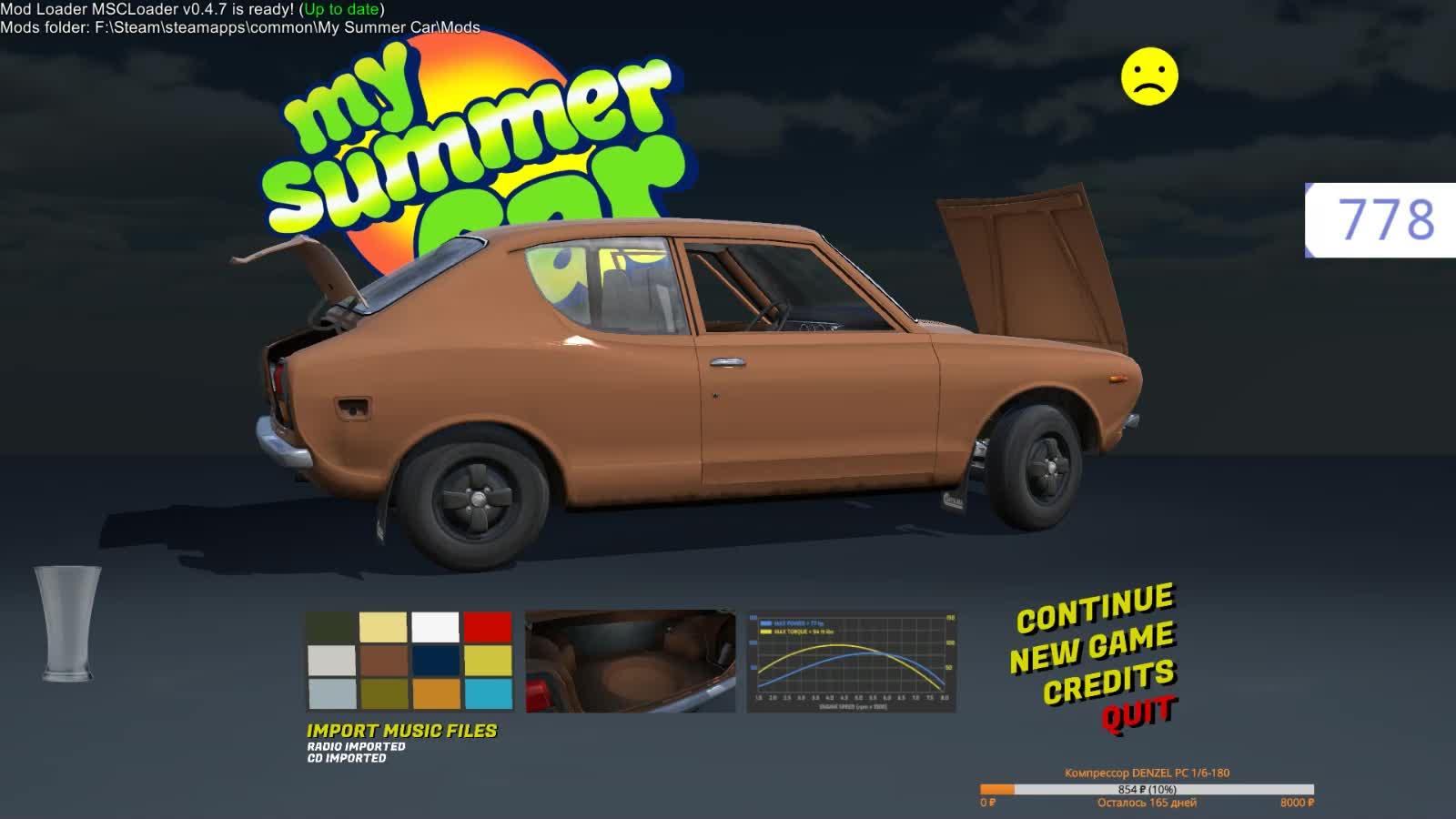 Leo4y - ИГРА My Summer Car МЕЛКИЕ ДОДЕЛКИ И ПОКАТУШКИ - Twitch