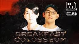 ブレックファストコロシアムファイナル ~DJ WILDPARTY VS Taku Inoue~