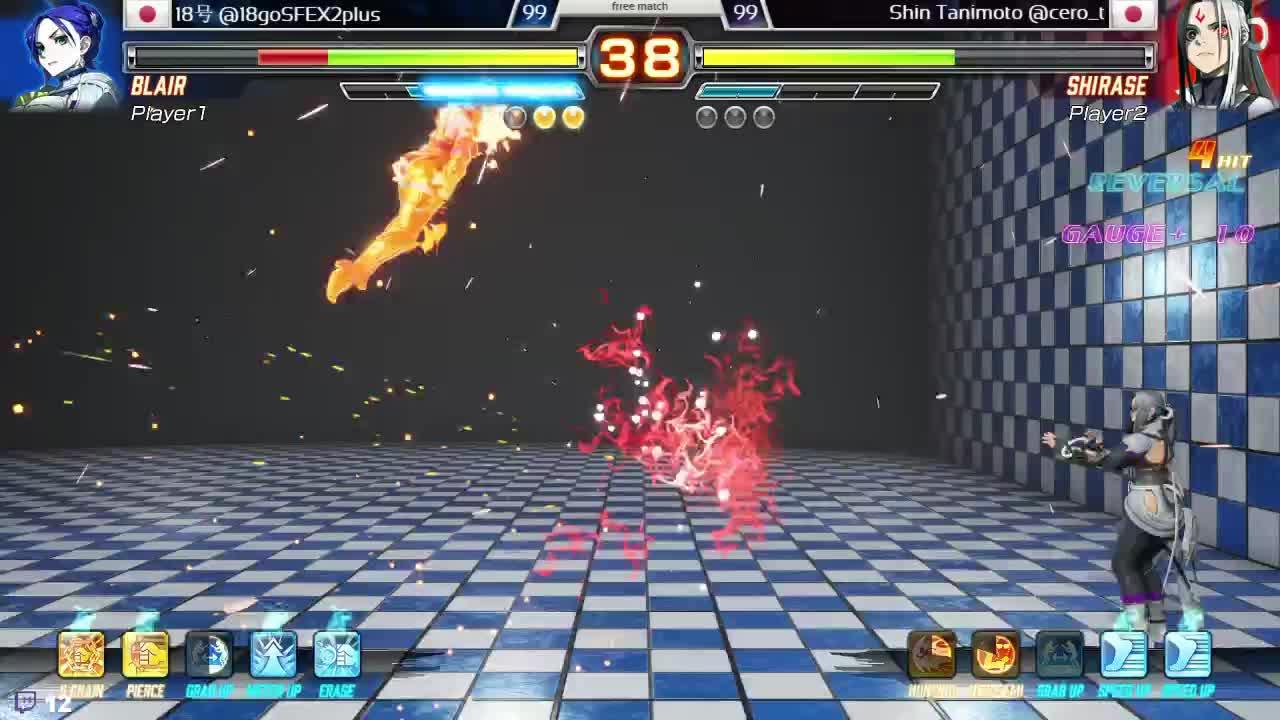 fexltokyo 12 11 free match fexl tokyo twitch twitch