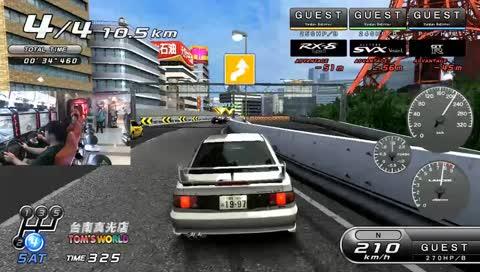 Wangan Midnight Maximum Tune 6 Game Trending All ZH-TW