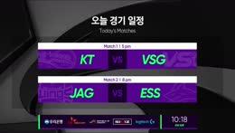 VSG vs. KT - ESS vs. JAG| Round 1 | LCK Summer Promotion (2019)
