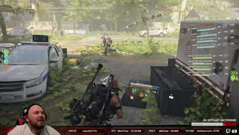 Top Tom Clancy's The Division 2 Clips