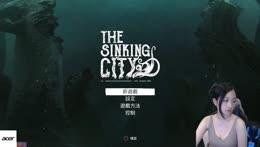 【葉子】沉沒之都 #1 一探克蘇魯神話的秘密