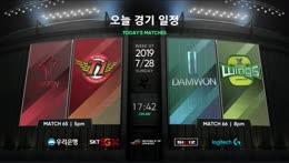 GRF vs. SKT - DWG vs. JAG   Week 7 Day 4   LCK Summer Split (2019)