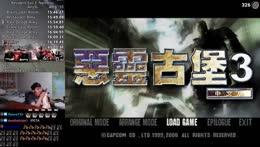 Resident Evil 3 Any% 41:03 WR