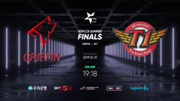 [2019 우리은행 LCK Summer] Playoffs Finals | GRF vs. SKT