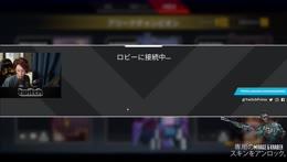 ShakakinTV不正発覚⁉「皆で気持ちよくd2昇格したかった」Go_Tsukisima Twitch_shomaru7