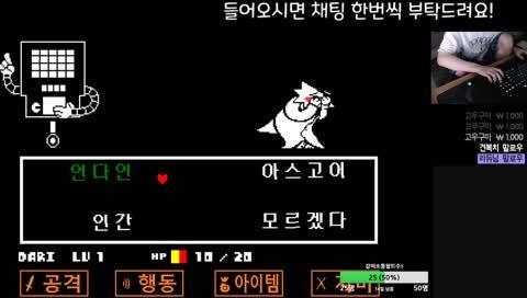 삘만 충만한 메타톤 더빙 (발음은 잘 못해요!)