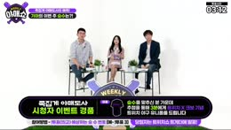 [Weekly 야매쇼] 3회 / 박서휘 아나운서, 개트리머 김기열, 야신야덕 빡코